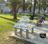 WYSTAWY GOŚCINNE POZA stałą siedziba Muzeum w Parku Radziwiłłowskim - Biała Podlaska 13 i 14 czerwca 2015 r.
