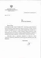 UKAZ PRAWO / Regulamin Muzeum Miniaturowej Sztuki Profesjonalnej Henryk Jan Dominiak 1
