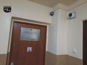 System kamer wejście do Muzeum Miniaturowej Sztuki Profesjonalnej Henryk Jan Dominiak w Tychach podmiot publiczny klatka 8 lokal 66 parter