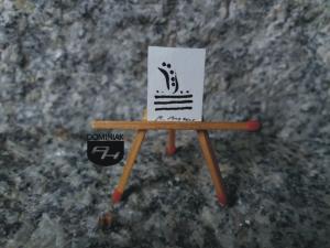 Key nr 6 rysunek tuszem 1,49 cm x 1,92 cm autor Robert Marek Znajomski 2014